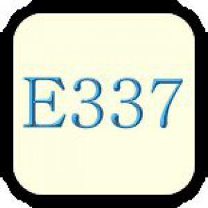 Антиоксидант e337 (тартрат калію-натрію)