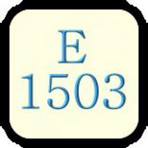 Е1503 (касторове масло)