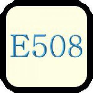 Е508 (хлорид калію)