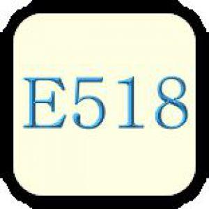 Е518 (сульфат магнію)