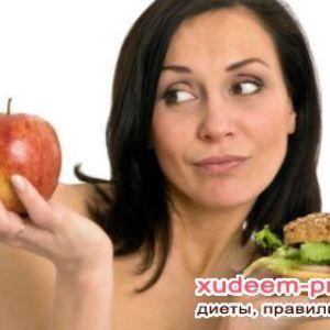 Худніть для поліпшення здоров`я