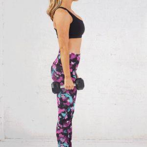 Це тренування допоможе вам бути в тонусі і розтрощити зайві кілограми