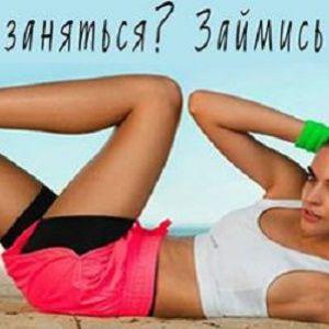 Вправи для спини від шаміля аляутдінова: лікування міжхребцевої грижі без ліків і операції