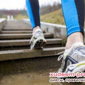 Як схуднути за допомогою ходьби