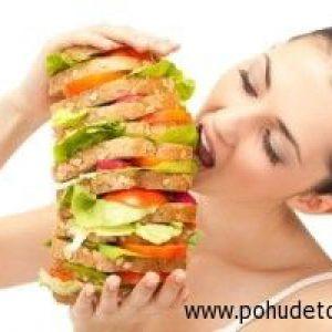 Як зменшити апетит, щоб схуднути? Чим можна його зменшити?