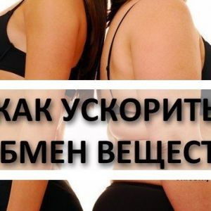 Як прискорити обмін речовин в організмі і схуднути: прискорене схуднення