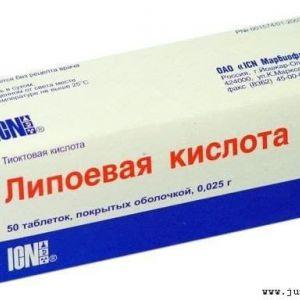 Ліпоєва кислота для схуднення як приймати - інструкція