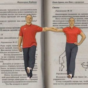 Нормалізуємо функцію суглобів і хребта. М.с. Норбеков