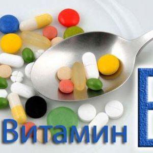 Небезпека надмірного вмісту вітаміну е в організмі