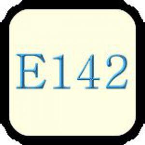 Харчовий барвник е142 (зелений s)