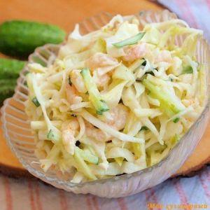Харчуйтеся правильно! Салат з капусти з креветками