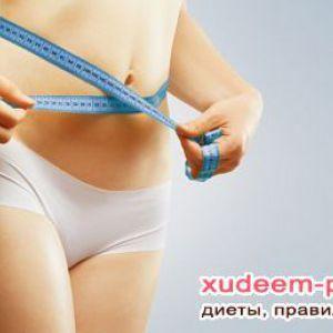 Процедури для схуднення