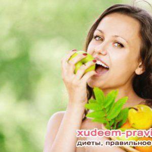Продукти харчування для здоров`я і краси зубів