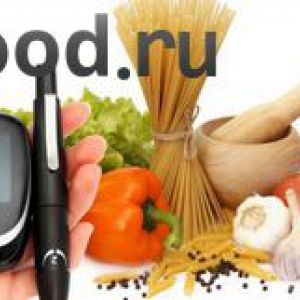 Дозволені і заборонені продукти харчування при цукровому діабеті