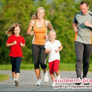 Роль фізичної активності в нашому житті