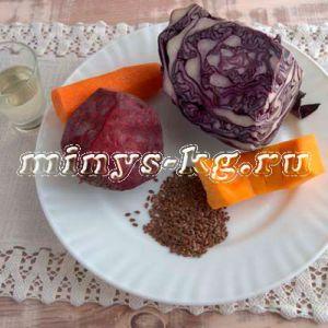 Салат зі свіжої червонокачанної капусти по типу «щітки»