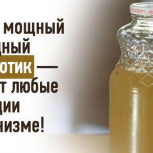 Найпотужніший природний антибіотик: вбиває будь-які інфекції в організмі!