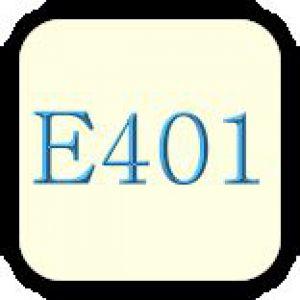Стабілізатор е401 (альгінат натрію)