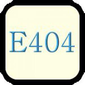 Стабілізатор е404 (альгінат кальцію)