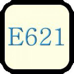 Підсилювач смаку е621 (глутамат натрію або глютамат натрію)