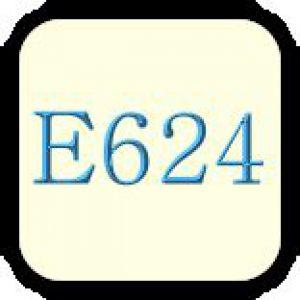 Підсилювач смаку е624 (глутамат амонію однозаміщений)