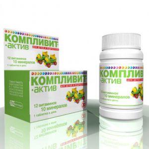 Вітамінно-мінеральний комплекс компливит
