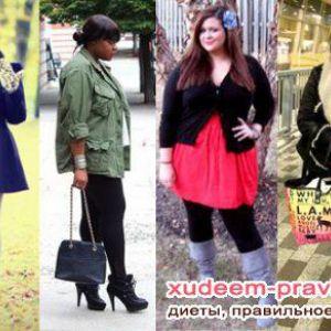 Зимова мода для повних жінок